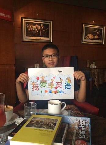 王钰淇、王晶:协助烟台市某英语补习班学生