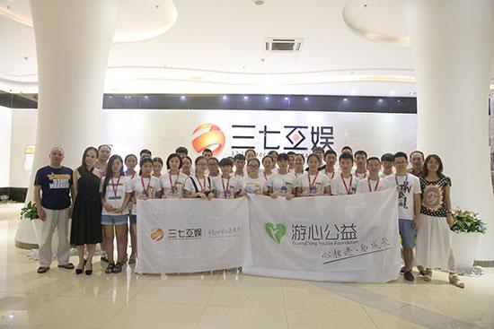 年度企业奖候选企业:三七互娱(上海)科技有限