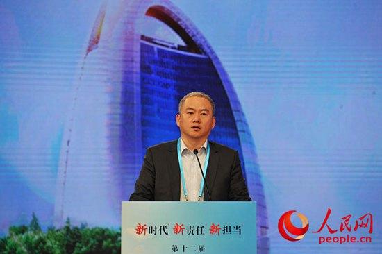 中国工业经济联合会企业社会责任促进中心主任、北京融智企业社会责任研究院院长王晓光发表主旨演讲