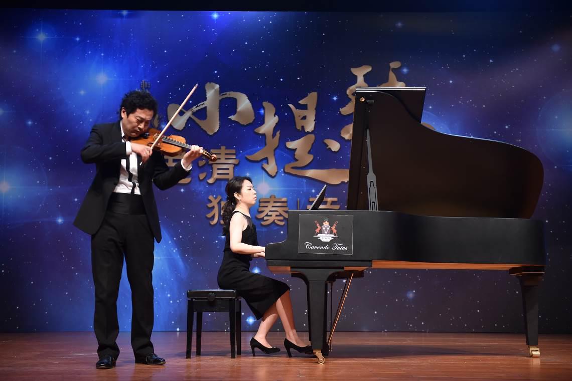 魔弓传奇献礼新岁:吕思清小提琴独奏音乐会圆满举行