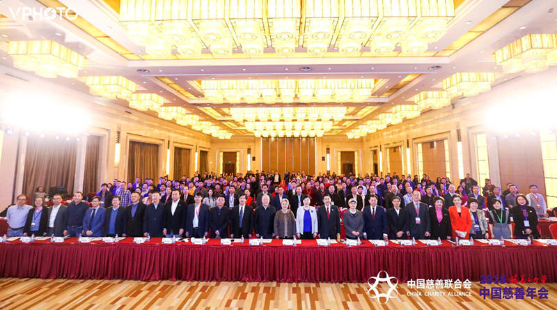 刘福清:支持更多的慈善资源和慈善组织参与精准脱贫