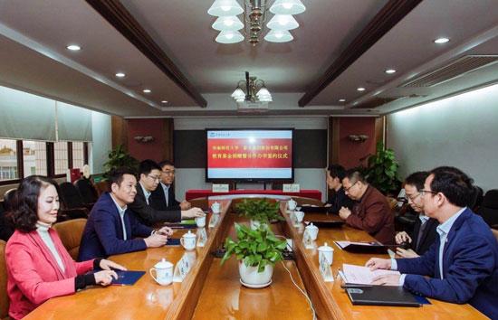 公益行动:捐资5000万,泰禾助力大湾区教育事业发展