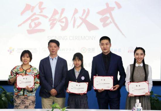 全国生态环境教育专项基金在京正式成立